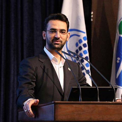 محمد جواد آذری جهرمی - وزیر ارتباطات و فناوری اطلاعات