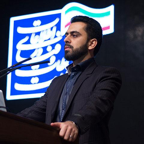 حمیدرضا همتی - ریاست مرکز وب فارسی