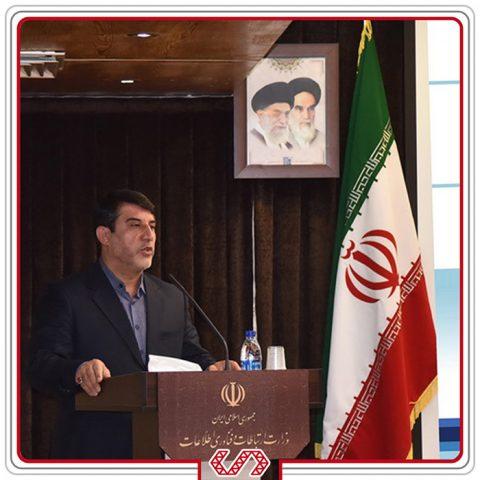 مهدی راسخ- معاون وزارت ارتباطات و فناوری اطلاعات