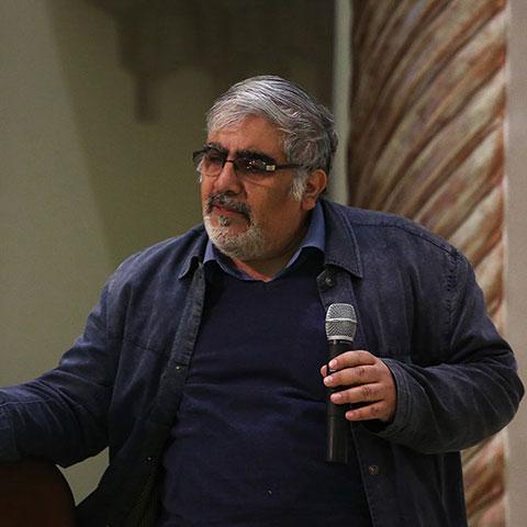 نادر نقشینه - دانشگاه تهران